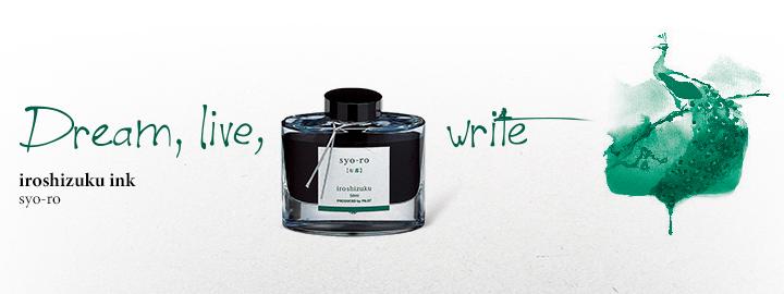 Pilot - Fine writing - Iroshizuku Ink Green