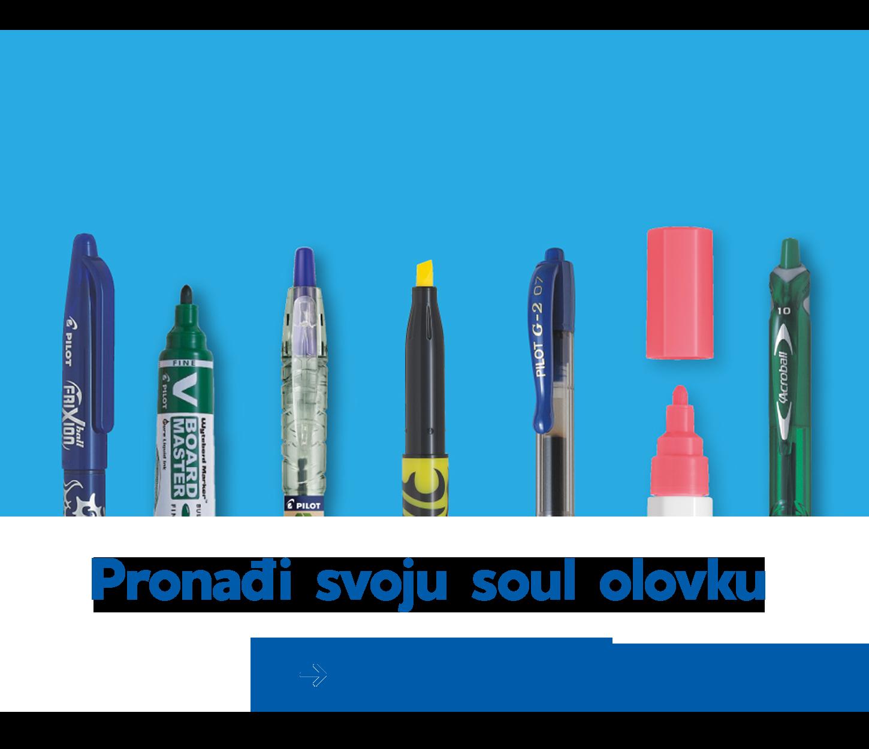 Pronađi svoju soul olovku